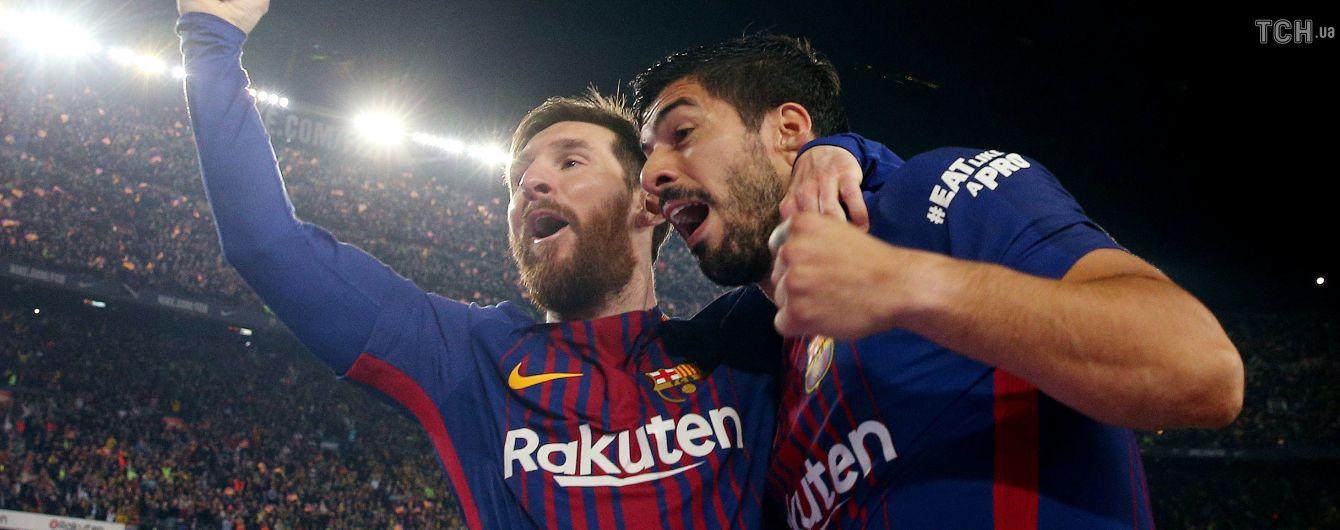 """Примера все ближче до Штатів. """"Барселона"""" звернулася до Федерації футболу Іспанії щодо проведення матчу в США"""