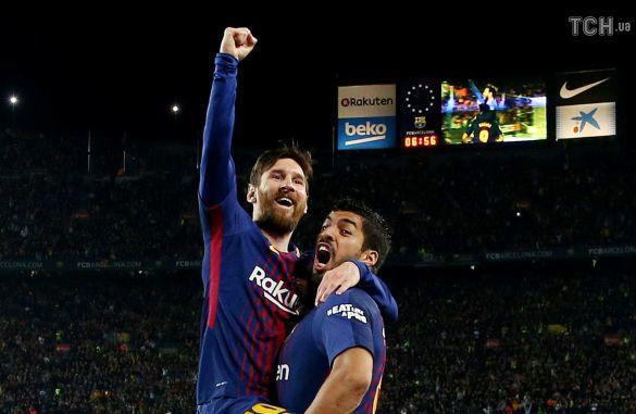 Барселона - Реал_6