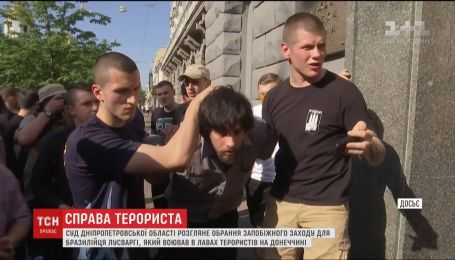"""Бразильскому боевику """"ДНР"""" будут выбирать меру пресечения на Днепропетровщине"""
