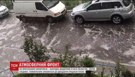 Синоптики прогнозируют дожди с градом в нескольких областях Украины