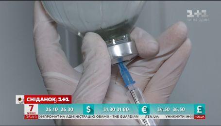Щеплення під забороною: які вакцини недоступні та чому