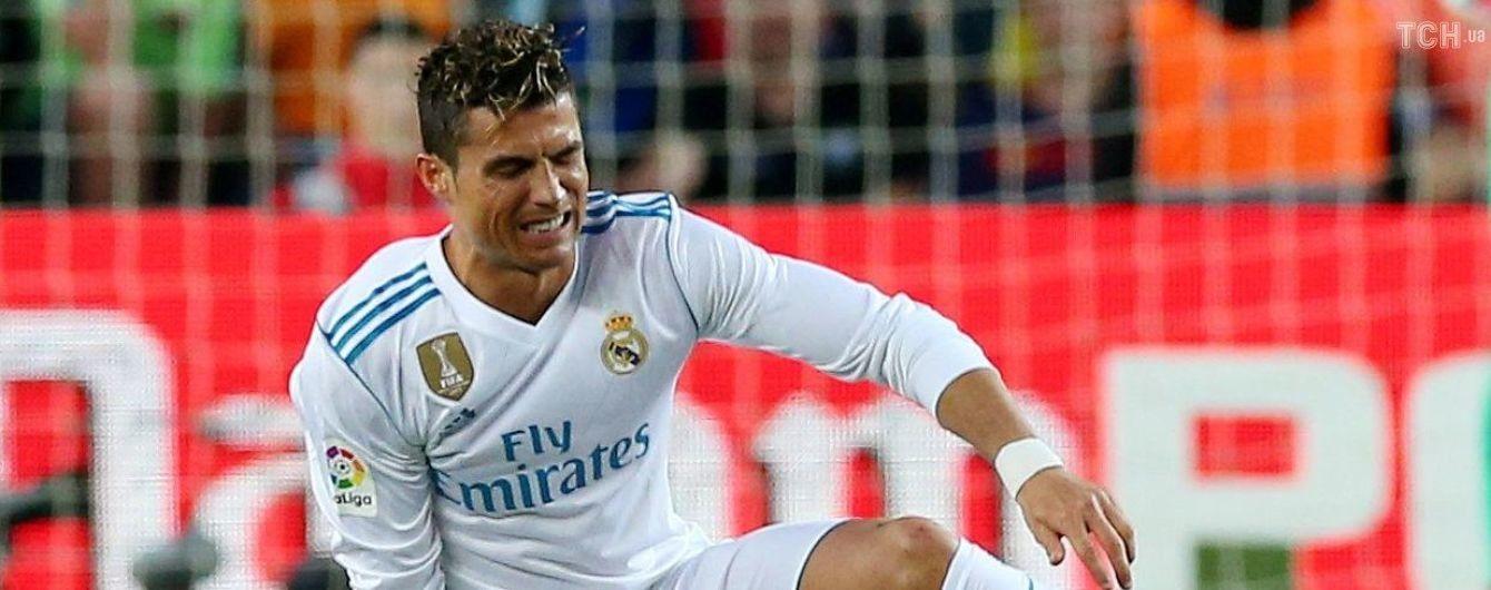 """Роналду получил травму в игре с """"Барселоной"""""""