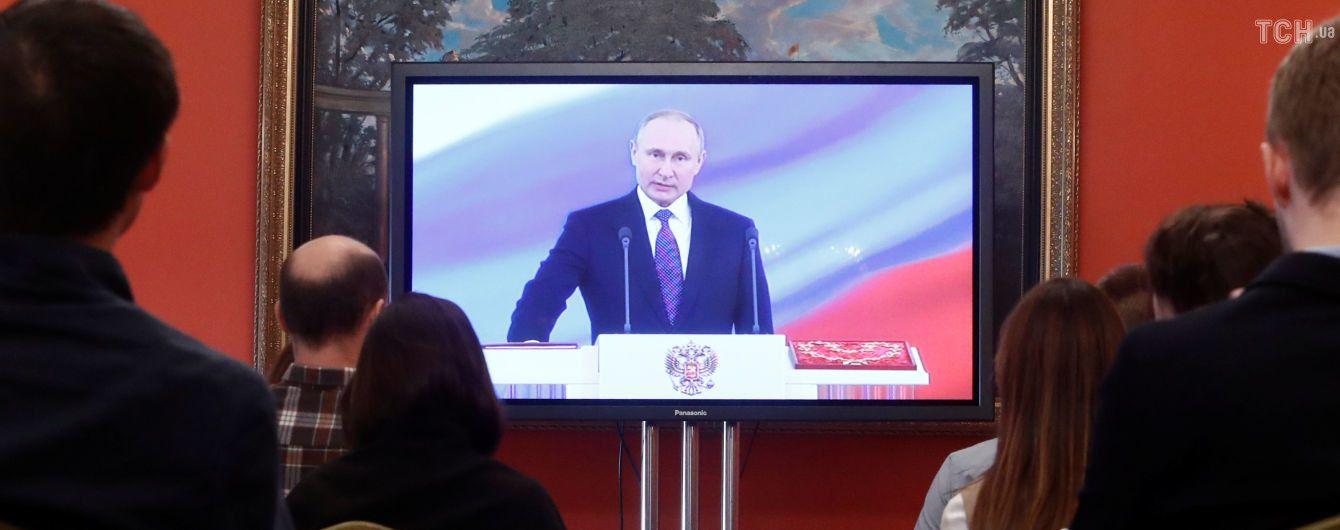 Путин в четвертый раз стал президентом России