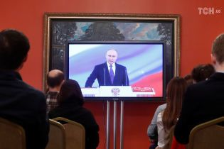 Путін вчетверте став президентом Росії