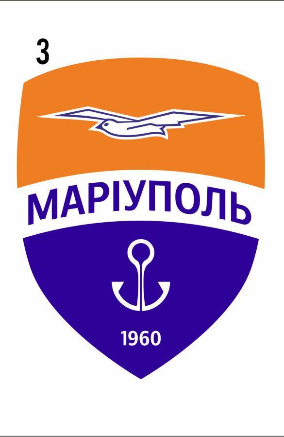 емблема маріуполя