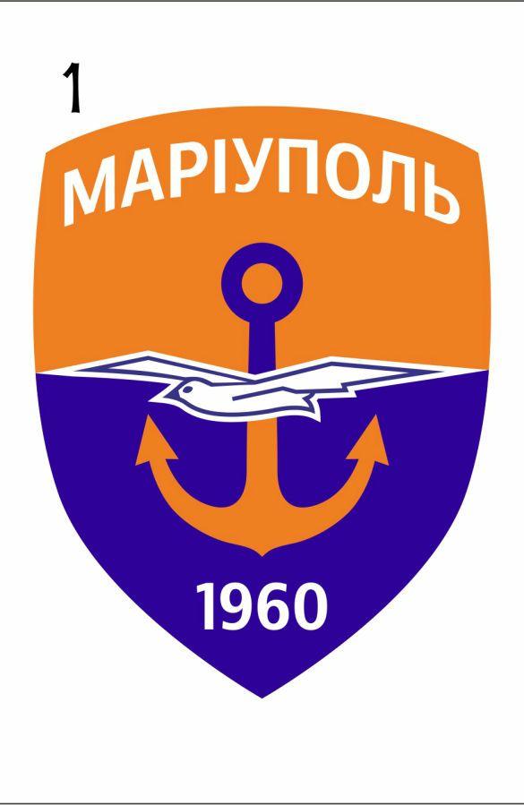 емблема маріуполя із голосування