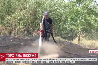 Поблизу Львова горить торф: місцеві скаржаться на сильне задимлення
