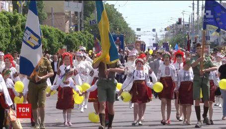 Ивано-Франковск сегодня празднует день рождения