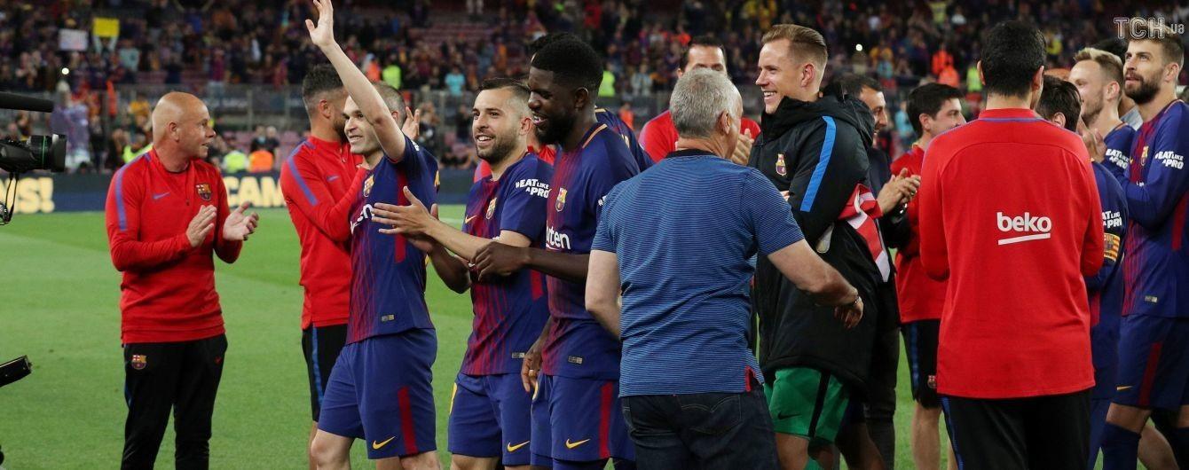 """Барселона"" плюнула на ""Реал"" и сама себе сделала чемпионский коридор"