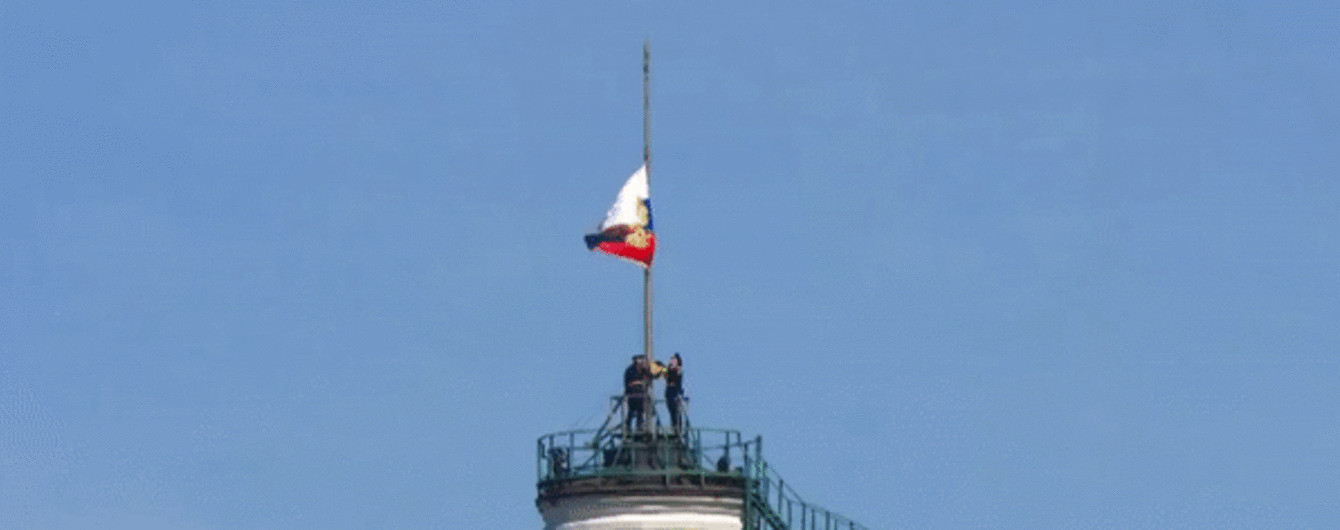 Конфуз на инаугурации Путина: флаг РФ не успели поднять до завершения гимна
