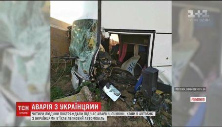 В Румынии произошло ДТП с участием автобуса, что перевозил украинцев