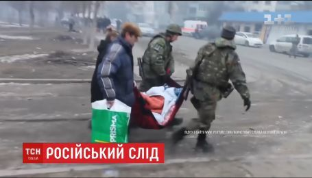 Стали известны имена военных РФ, которые организовывали обстрел Мариуполя в 2015-м