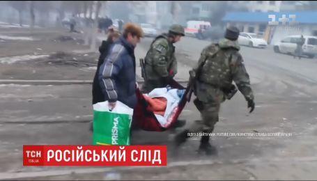 Стали відомі імена військових РФ, які організовували обстріл Маріуполя у 2015-му