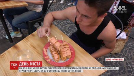 """Поедание корн-догов и """"пряники-франики"""": как Ивано-Франковск отмечает 356-ю годовщину"""