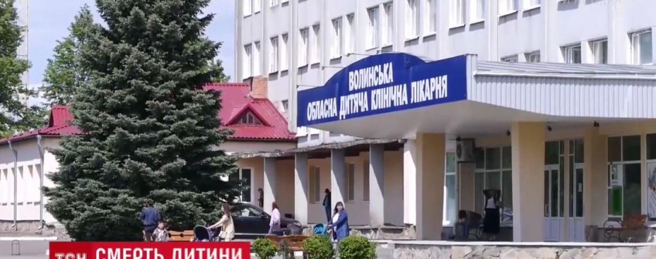 В больнице Луцка умер мальчик, который получил тяжелые ожоги в погребе дома