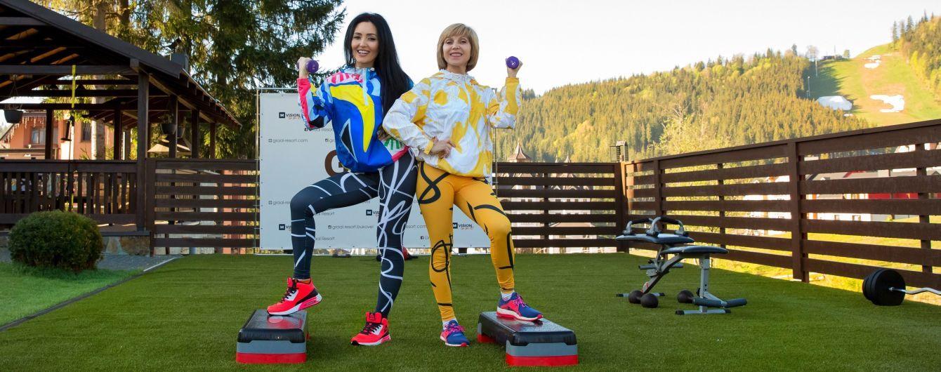 Анна Добрыднева показала, как с мамой в Карпатах занималась спортом
