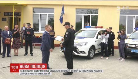 В селе Чайки заработало новое отделение полиции