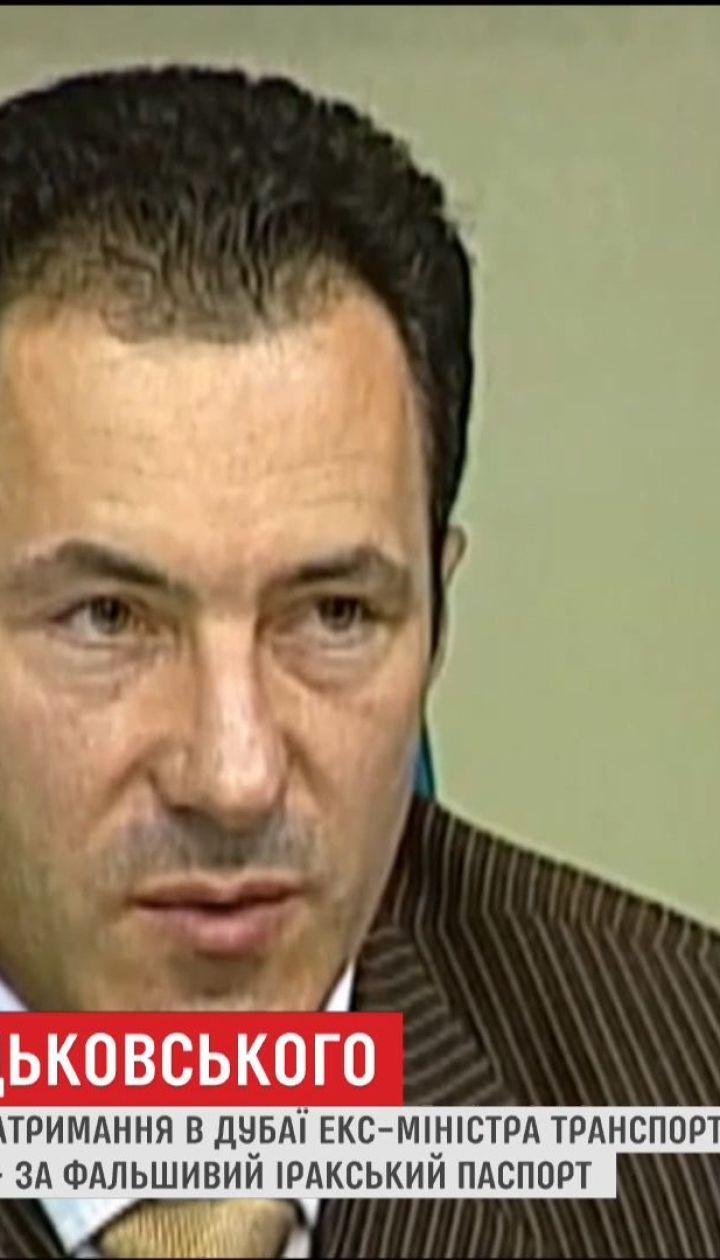 В Дубае задержали нардепа-регионала Николая Рудьковского