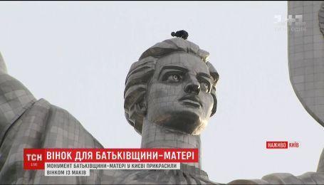 В Киеве начали украшение монумента Родины-Матери