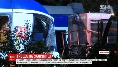 В Баварии товарный поезд столкнулся с пассажирским