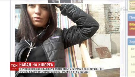 """Подозреваемой в нападении на """"киборга"""" Вербича изберут меру пресечения"""