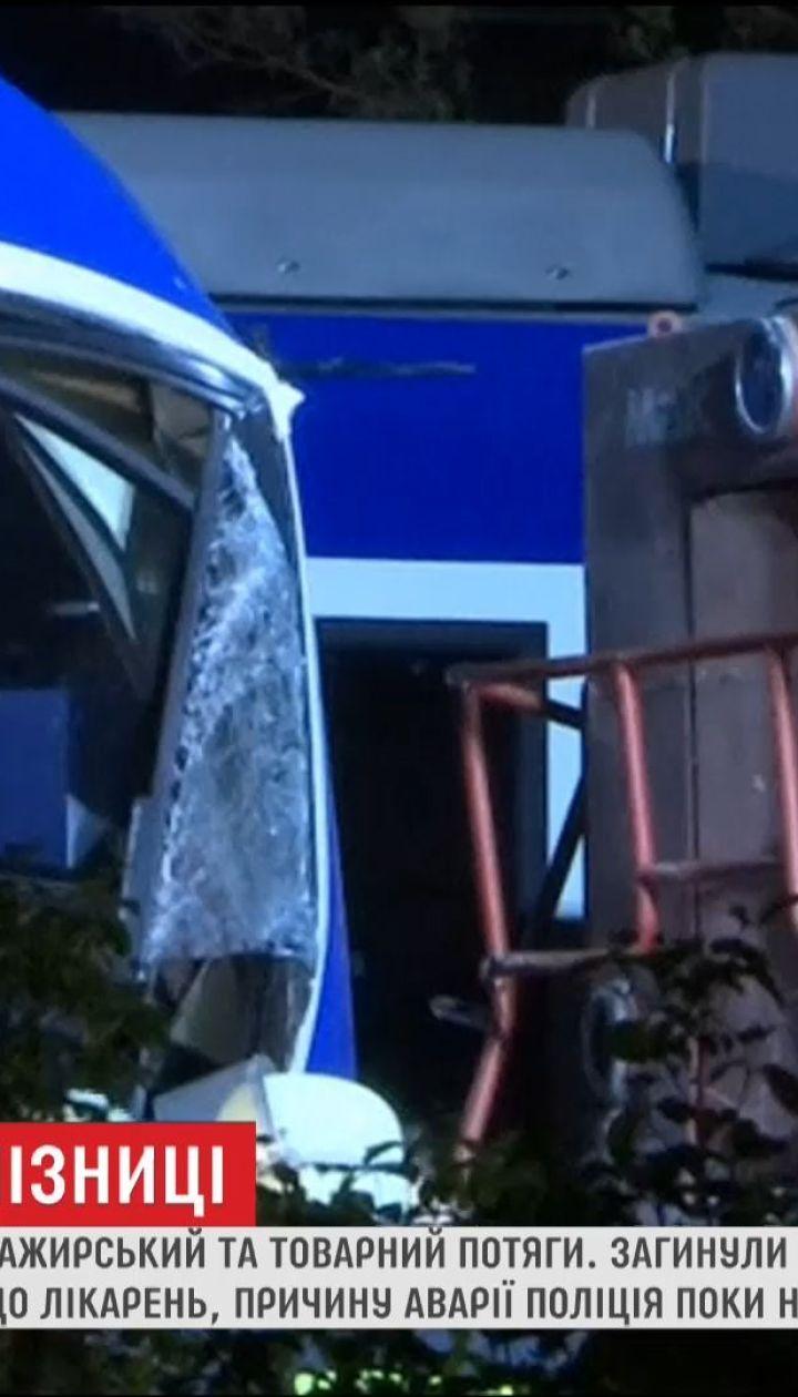У Баварії товарний потяг зіткнувся із пасажирським