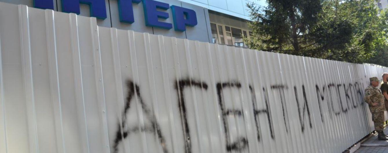 """На """"Интере"""" во время концерта к 9 Мая расскажут о названных в честь фашистов улицы в Украине"""