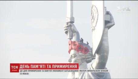 Вторые сутки монумент Родины-Матери украшают венком