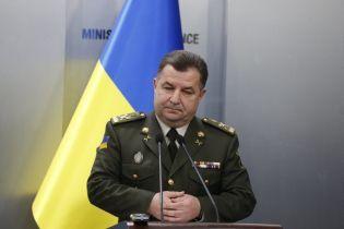 У законі про нацбезпеку заклали можливість обійти вимогу щодо цивільного міністра оборони