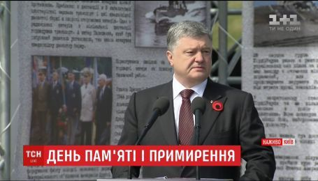 День примирения и памяти: возле монумента Родине-Матери начались торжественные мероприятия