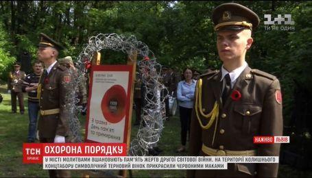 В День памяти и примирения во Львове вспоминают жертв концлагерей