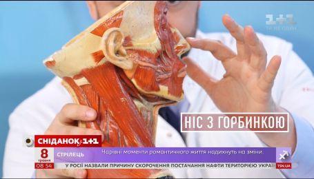 Лікар Валіхновський розповів про методи виправлення носа із горбинкою