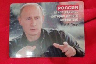 Портрети Путіна та заклики до перевороту: СБУ обшукала керівництво Компартії перед 9 Травня