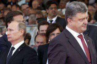 Путин не поздравил Порошенко с 9 Мая. Песков озвучил причину