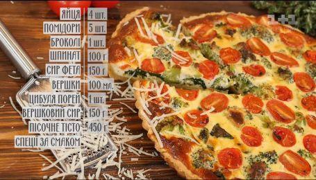 Киш с томатами и брокколи - рецепты Сеничкина
