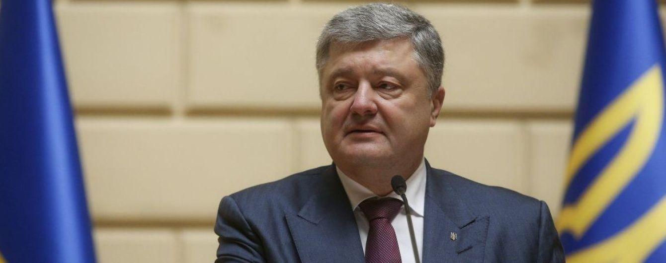 Порошенко розповів, коли внесе в Раду зміни до Конституції щодо членства України в ЄС і НАТО