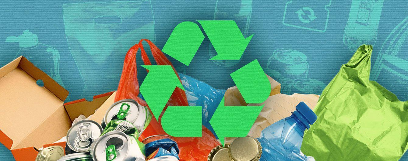 Тернопіль переходить на обов'язкове сортування сміття