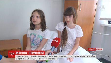 В Черкассах около 50 учеников потеряли сознание на торжественной линейке