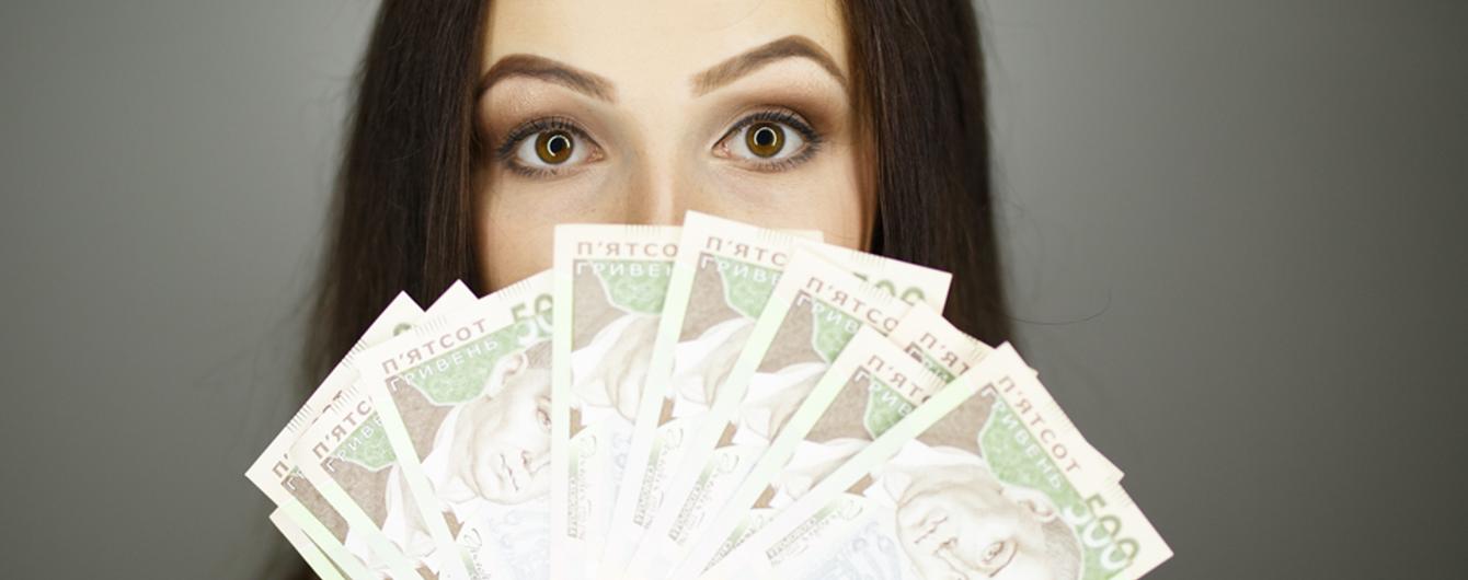 Доходы украинцев выросли почти на четверть – Госстат
