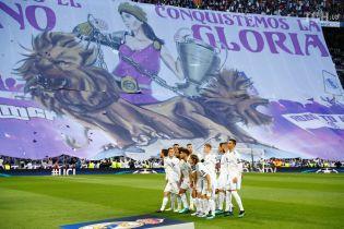 """Фанати """"Реала"""" повернули 1000 квитків на фінал Ліги чемпіонів, їх продадуть в Україні - AFP"""