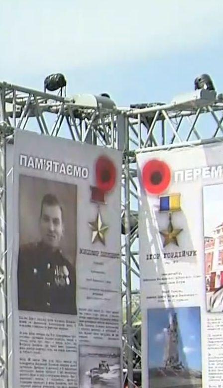 Україна відзначає День пам'яті та примирення біля монументу Батьківщини-Матері