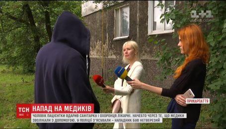 На Прикарпатье люди напали на санитарку и охранника из-за якобы равнодушия к пациентке