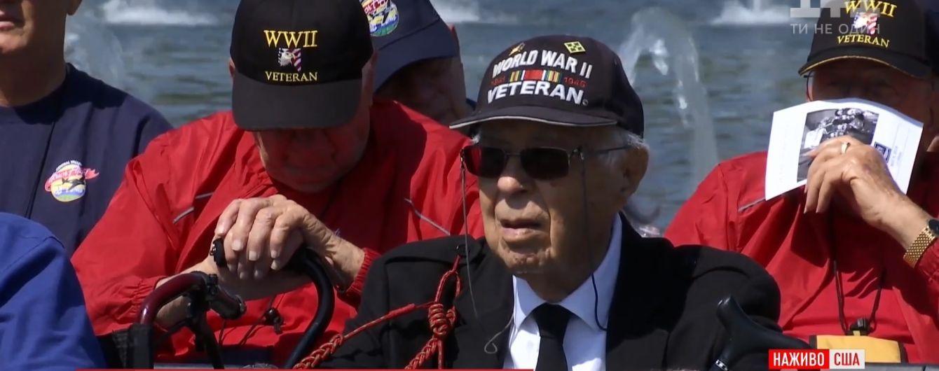 С маком, васильками и формой ветеранов: в мире почтили память жертв Второй мировой войны