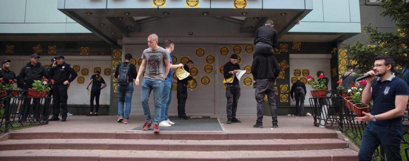 """После анонсированного пикета телеканала """"Интер"""" его окружили полиция и молодчики"""