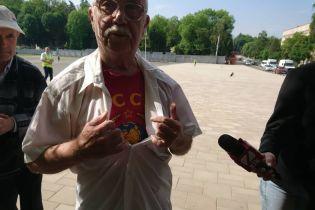 За запрещенную символику по Украине задержали десятки человек