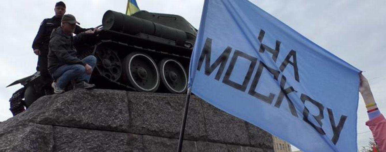 """Флаг """"На Москву"""" развернули во время шествия в Житомире"""