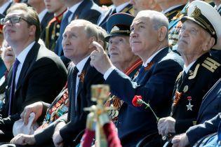 Путін звинуватив Ізраїль у недотриманні домовленостей через збитий Іл-20