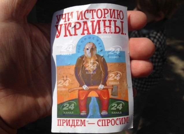 листівка в Луганську