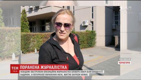 У Чорногорії невідомі відкрили вогонь по опозиційній журналістці