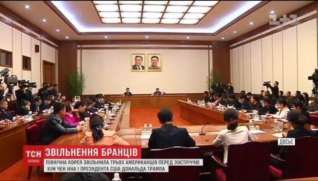 Північна Корея зробила дружній жест в сторону США перед переговорами лідерів країн
